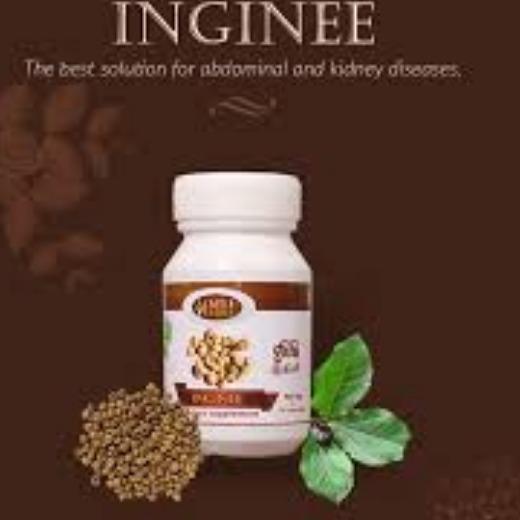 clearing nut food supplement (Strychnos potatorum)