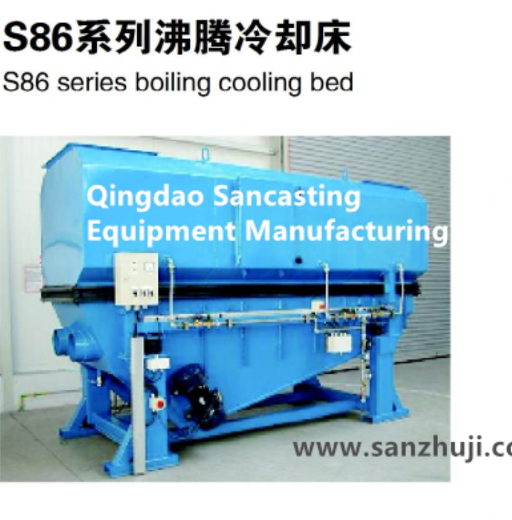 S86 series boiling cooling bed