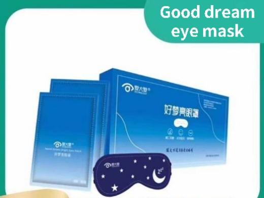 Love big love dream eye mask