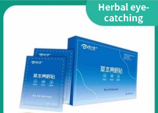 Love big love herbal eye-catching paste