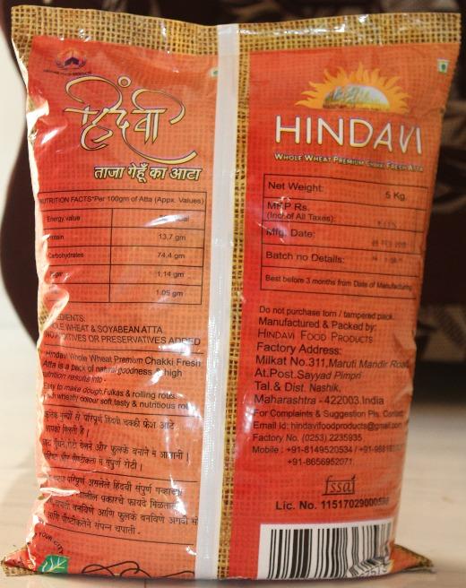 Hindavi Whole Wheat Flour 5Kg (Atta)