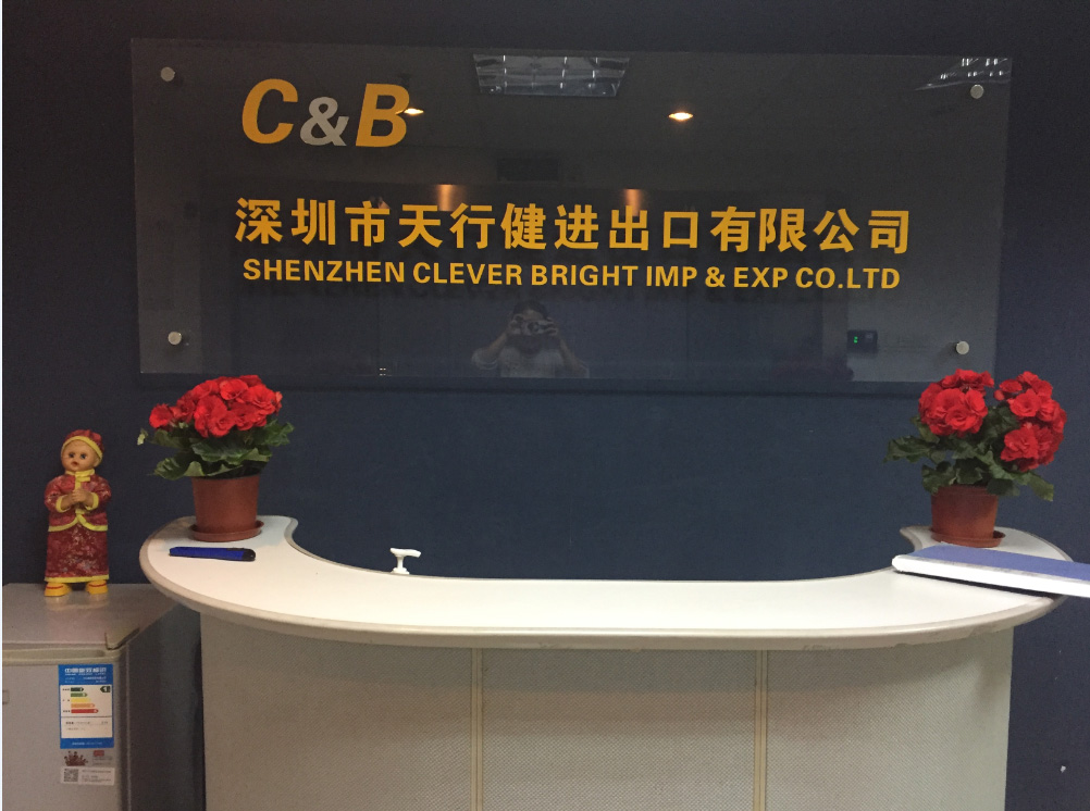 shenzhen bright clever imp&exp Co., Ltd
