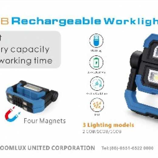 COB rechargeable worklight projection emergency portable work light  power supply