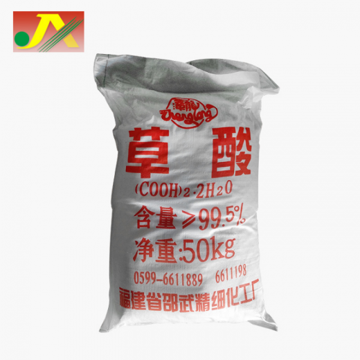 Industrial grade anhydrous oxalic acid industrial grade national standard high purity industrial oxalic acid