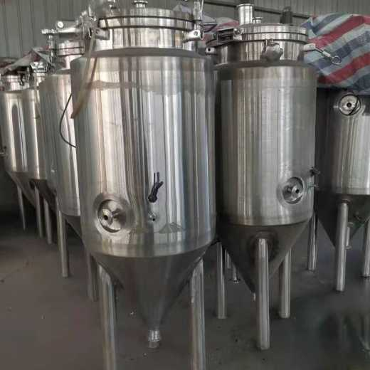 50L fermenters for home in stock