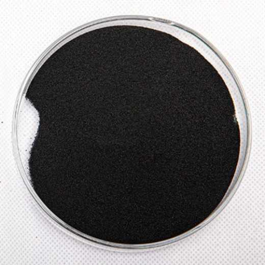 Disperse Black ECO 300% For Textile Dyestuff