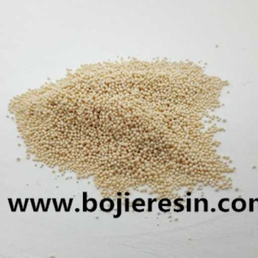 Tungsten Extraction ion exchange resin