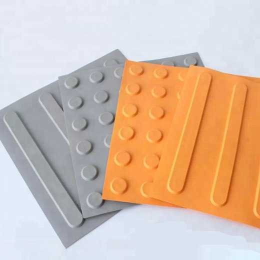 Plastic PVC Waterproof AntiUV Colored Detectable Warning Pads