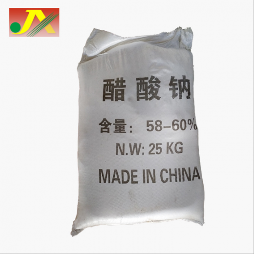 Industrial grade sodium acetate, anhydrous sodium acetate, anhydrous sodium acetate, trihydrate