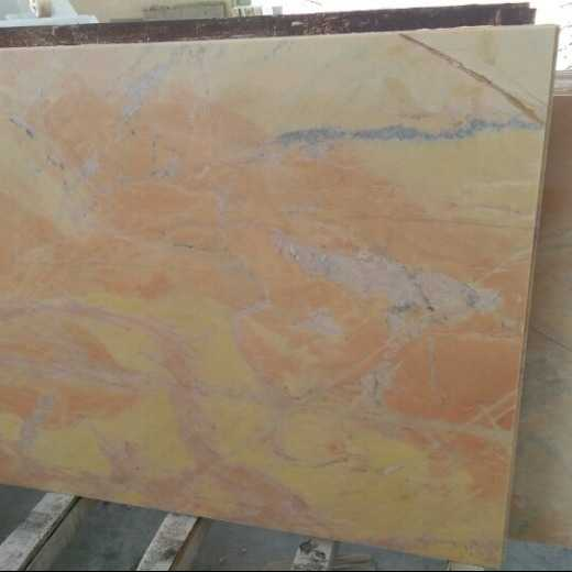 Yellow Marble