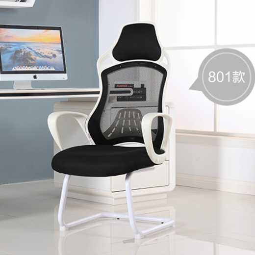 Chair waves computer chair e-sports game web celebrity bow chair staff lift rotating dormitory can lie down office chair