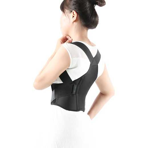 Adjustable Back Posture Correct Clavicle Relax Shoulder Adjustable Corrector Posture