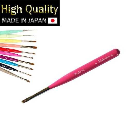 Gel Nail Brush /NH-07 Gradation Brush/High Quality Made In Japan