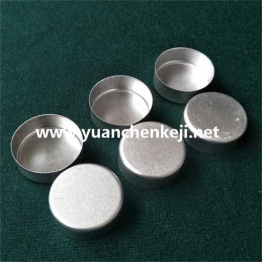 Sheet Metal Drawing Processing for Food Packaging Cover