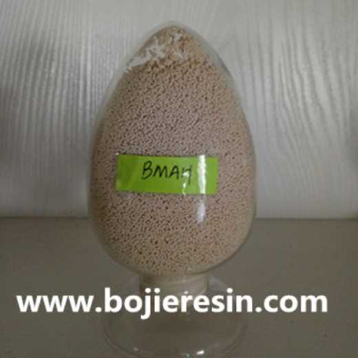 Chelating resin for secondary brine refining of ionic membrane caustic soda