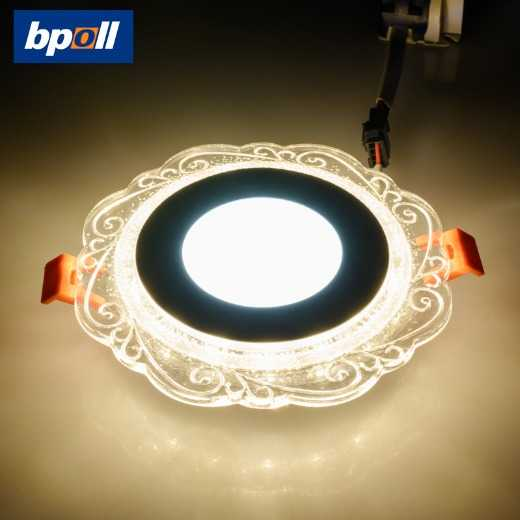 bpoll indoor ceiling 3+3w,6+3w, 12+4w, 18+6w, embedded  lace decoration two-color panel led light