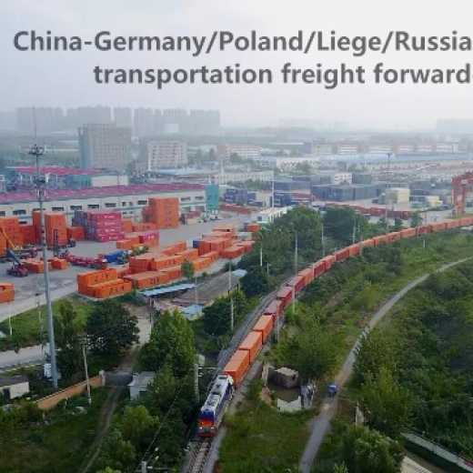 China to Poland Germany  Belgium railway  shipping agent both  FCL and LCL can be provided