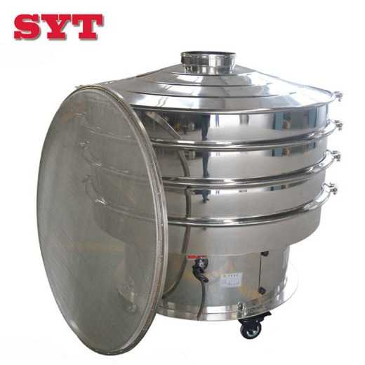 304 stainless steel vibrating screen for sieving spices powder