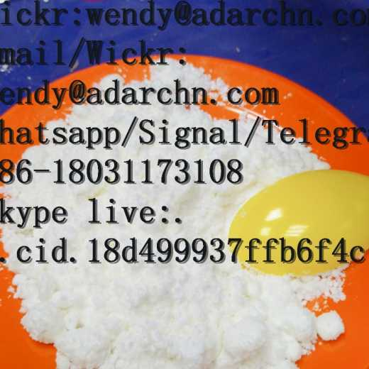 Buy safety and quickly high purity Methyl 2-phenylacetoacetate CAS 16648-4 BMK popular in us and Australia