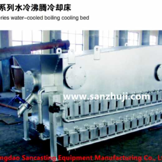 S89 series water- cooled boiling cooling bed