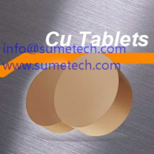 Cu-Tablet-Copper additive-sumetech