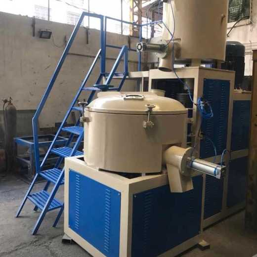 MMW Heating Cooling Mixer