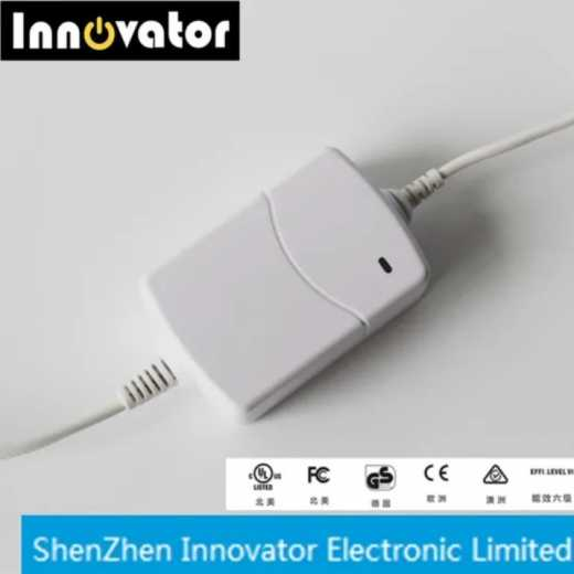 15W 12V 1.25A AC DC Power Adapter