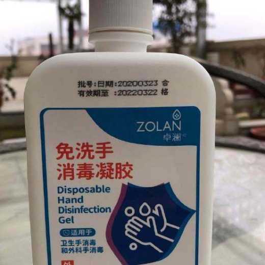 Disposable hand disinfection Gel