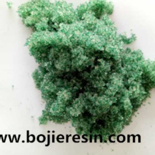 Ion Exchange Resin for Recovery Platinum Group Metals