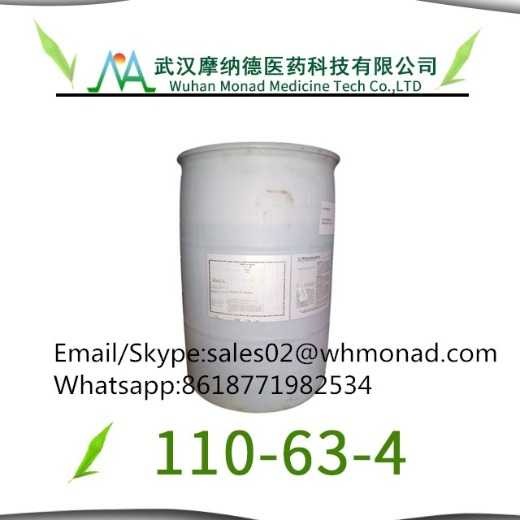 Buy online safety and quicklyhigh purity 1,4-Butanediol/BDO CAS 110-63-4 1 4 butanediol suppliers australia and US