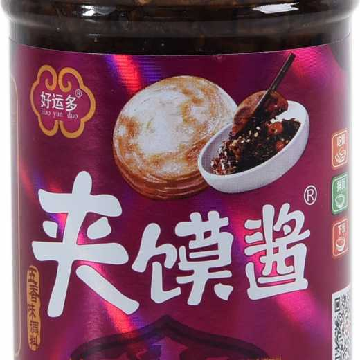 OEM ODM Factory Price 280g/bottle Wuxiang flavour Mushroom  Sauce Jiamo sauce