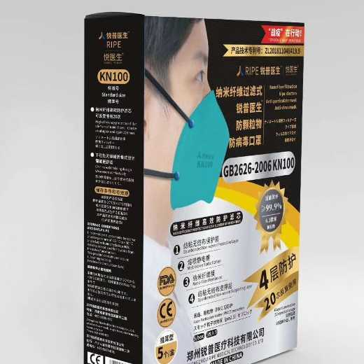 Custom anti pollution 4 ply reusable face mask ffp3 medical disposable face mask surgical kn100 mask