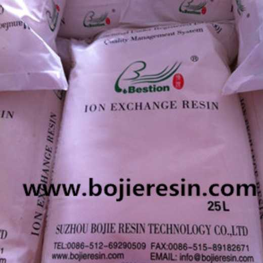 Chelating resin for heavy metals removal