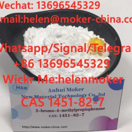 2-Bromo-4-Methylpropiophenone CAS 1451-82-7 with High Quality