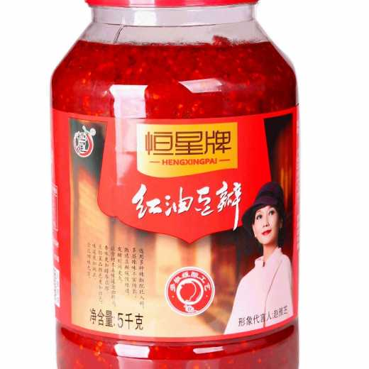 Hot Sale High Quality Thick Broad-bean Sauce Cooking Seasoning Sichuan Secret Douban Spicy Sauce